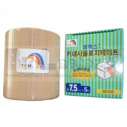Temtex Kinesiology Tape 7,5x5 Beige. 1 Unité